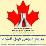 majma_logo