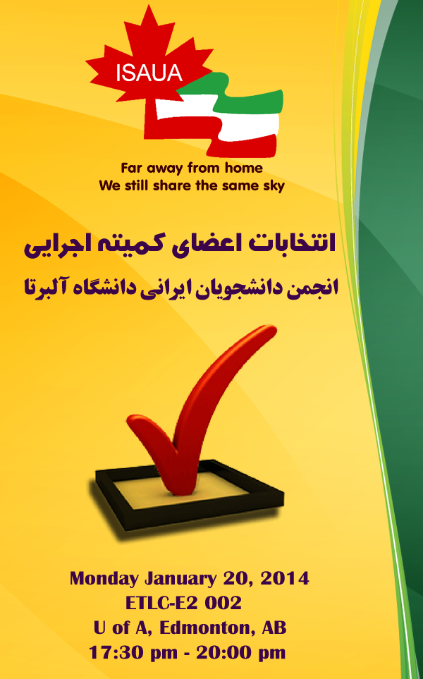 Election 2014 - Poster