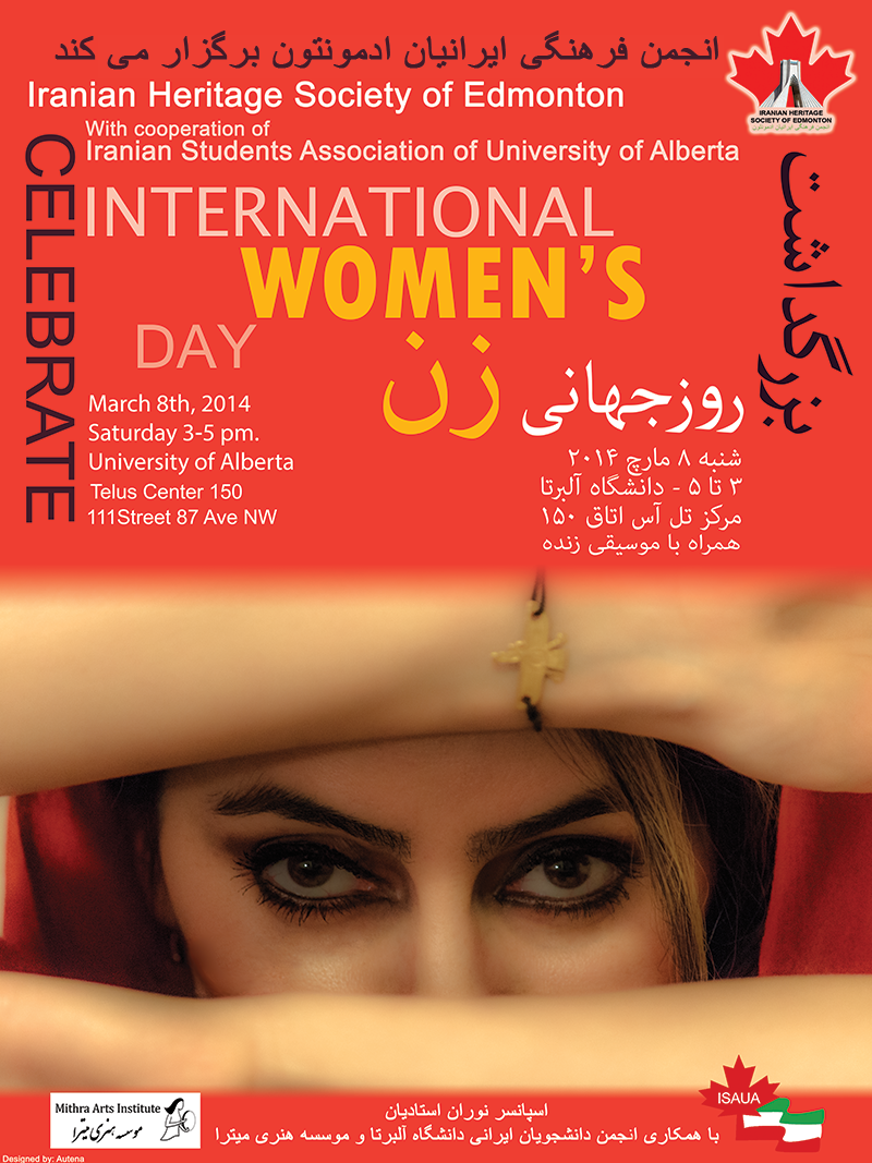 Poster-Womns'day