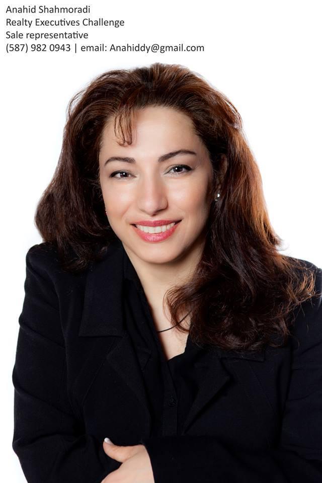 خانم آناهید شاهمرادی