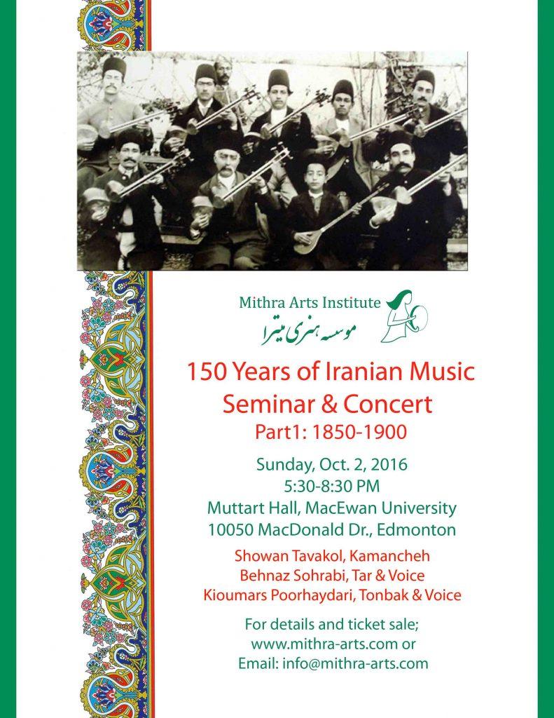 mai-seminar-concert-2016-small-3-002